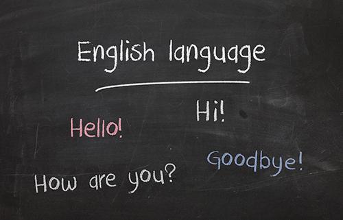 palabras en ingles britanico